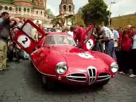 1953 Alfa Romeo C52 Disco Volante Coupe