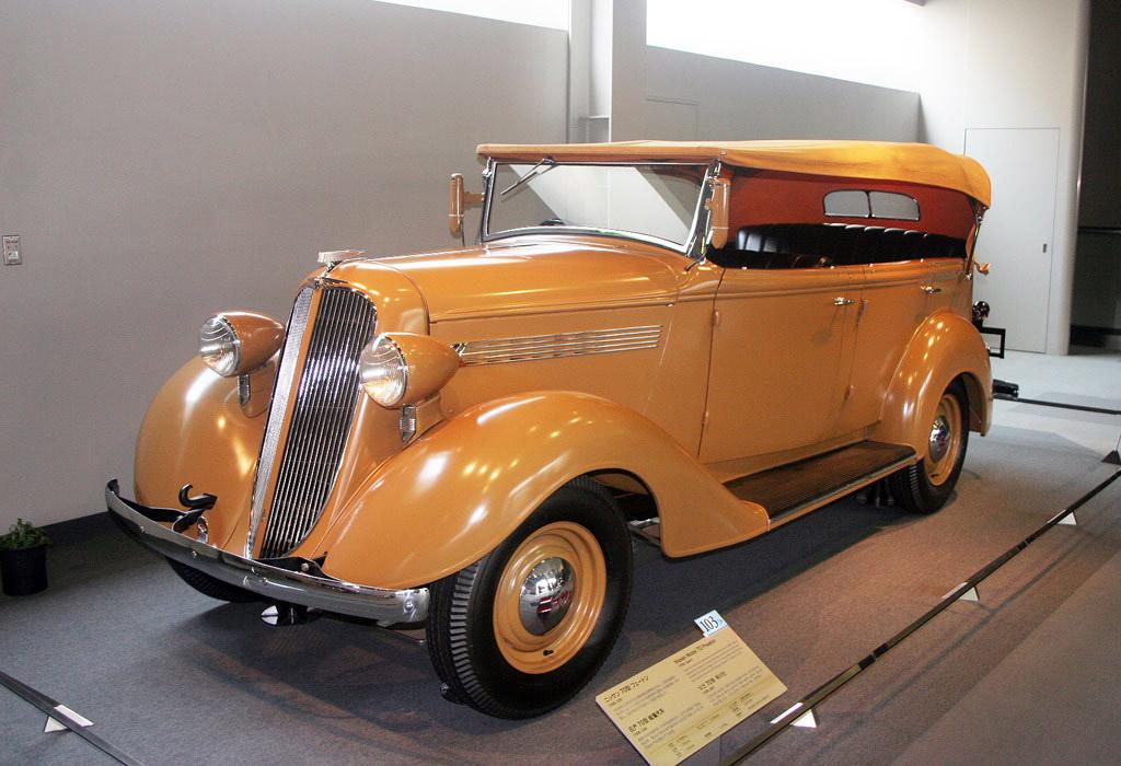 Nissan phaeton