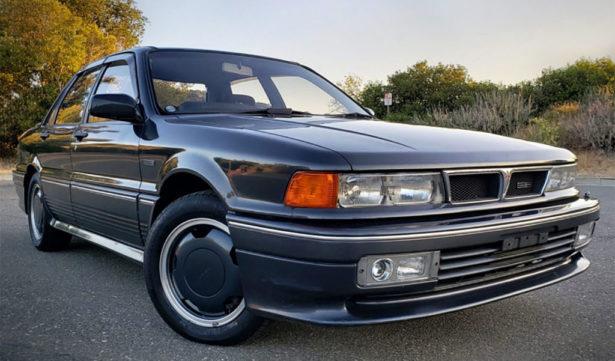 Mitsubishi Galant AG versie